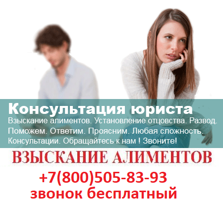Онлайн консультации юристов по вопросам гражданства