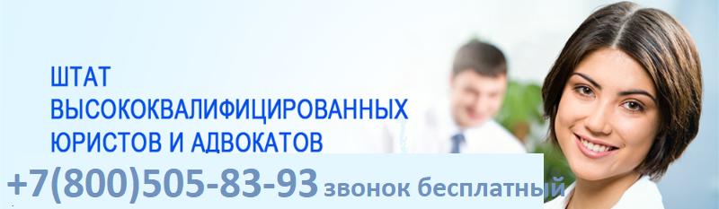 Бесплатная юридическая консультация спб центральный район наследник по завещанию Пугачева переулок