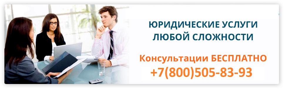 Бесплатная консультация юриста в интернете онлайн взыскание ущерба при ДТП Пархоменко улица